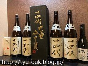 プレミアム日本酒が本当に飲めちゃうお店! ~八重洲「ときしらず」