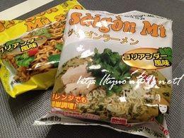 「サイゴンラーメン」食べてみたよ♪