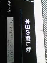 a8012c61.jpg