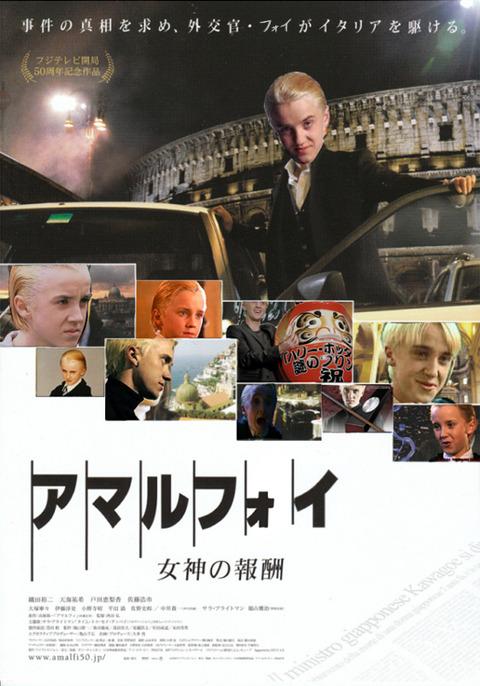 【ポッター】 ハリーポッターのスピンオフが発表!
