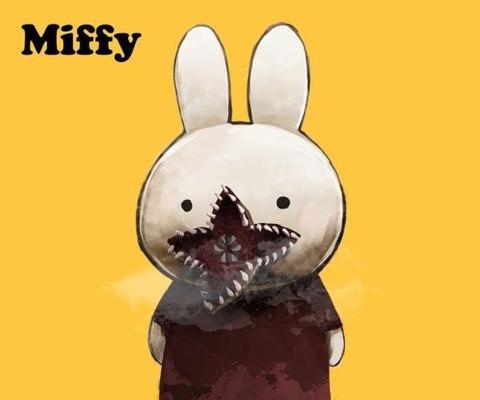 【キャラクター】ミッフィーは口を開くとこうなる。