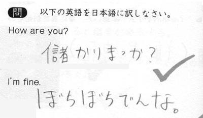【テスト】これはこれで、正しい訳文だとおもう