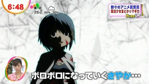 【テレビ】劇場版まどマギのカットシーンが…さやか…