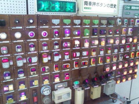 東急ハンズの渋谷店で明日まで「バス降車ボタン