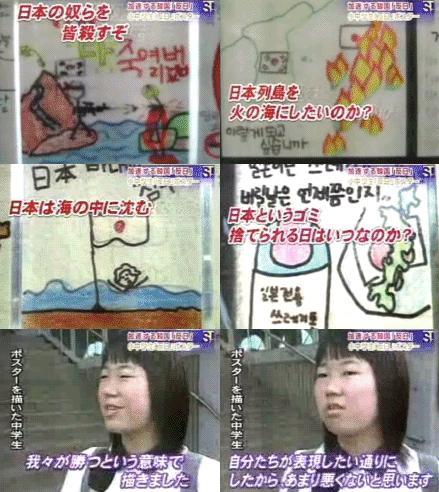 これが韓国なんです 日本人いい加減気づけ