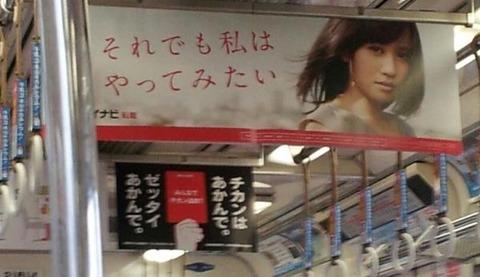 【日常】この広告の流れは反則だろwwww