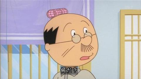 【サザエさん】波平の髪への配慮が素晴らしすぎる