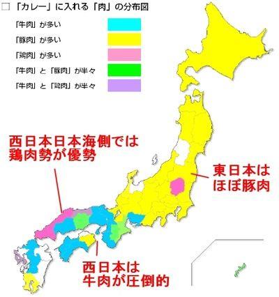 【地域】カレーに入れる肉の分布図