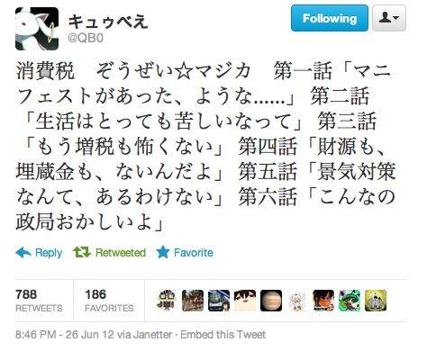 【twitter】QBのツイートが逸材