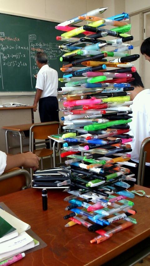 【学校】友達が授業中すげーの作った