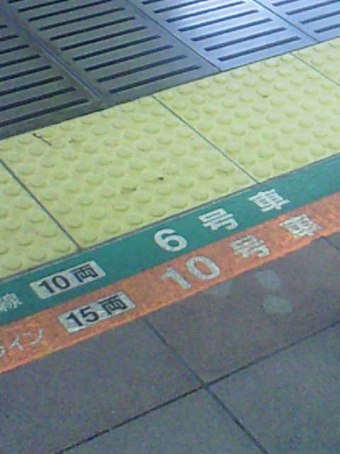 【緑】オイこれ色と番号奇跡すぎてホームで涙出た【高】