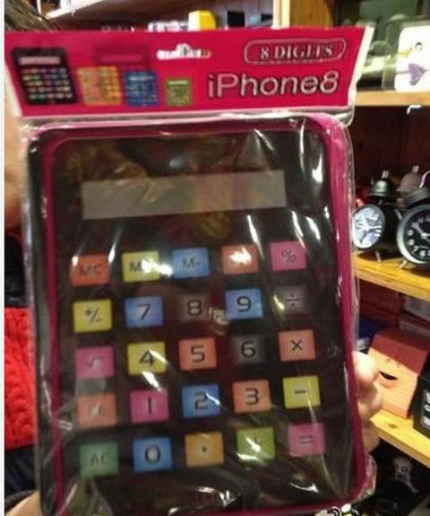 【】中国では既に8桁計算に対応した「iPhone8」が発売されている