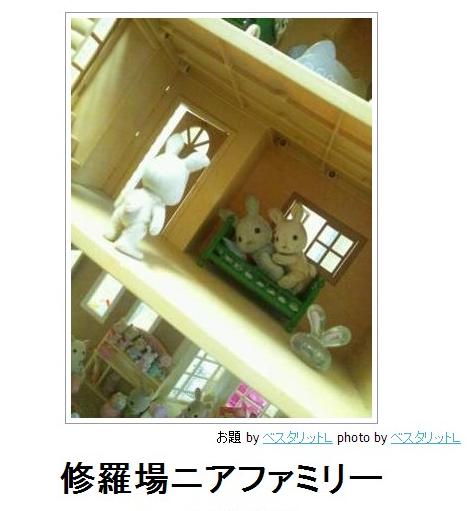 【おもしろ】修羅場ニアファミリー