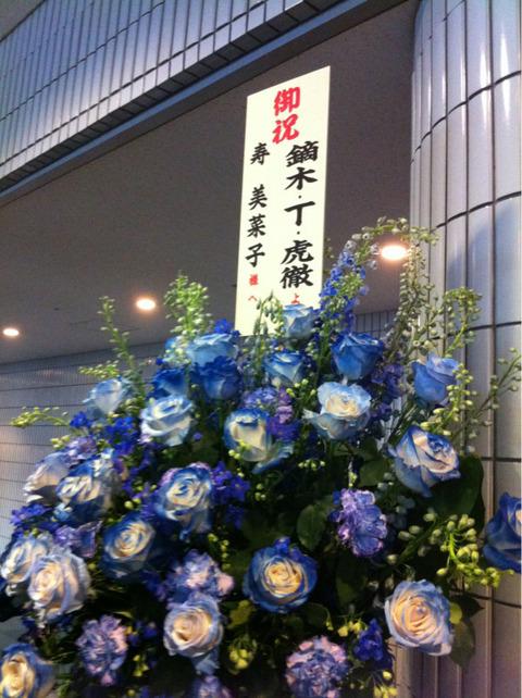 スフィアライブに、まさかのおじさんから青いバラが届いてた