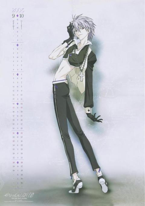私服っぽい画像で一番ダメージ受けたのはカヲル君かな!