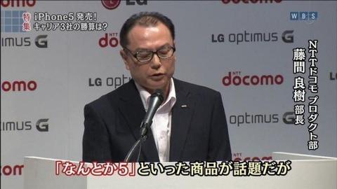 【世間】ドコモ負け惜しみワロタ