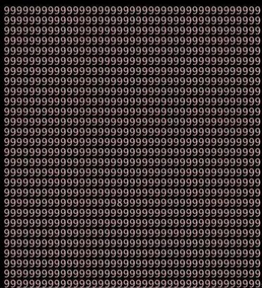 【問題】1分以内に「8」を見つけよ