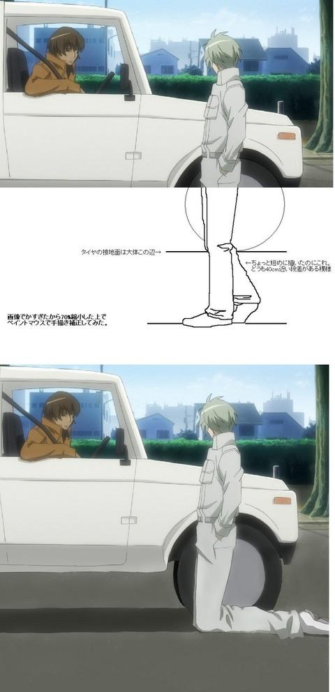 【アニメ】アニメーターさんは手抜きしちゃダメな画像