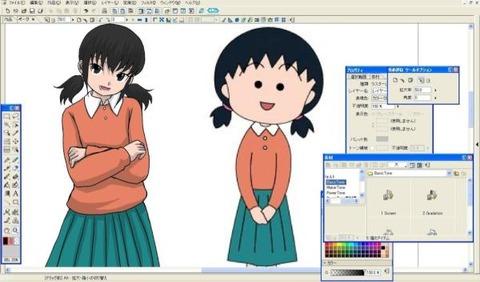 ちびまる子ちゃんのキャラクターを 最近のアニメ風にしてみた