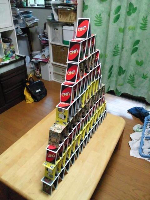 【日常】妹がウノでタワーを作ったwwwww