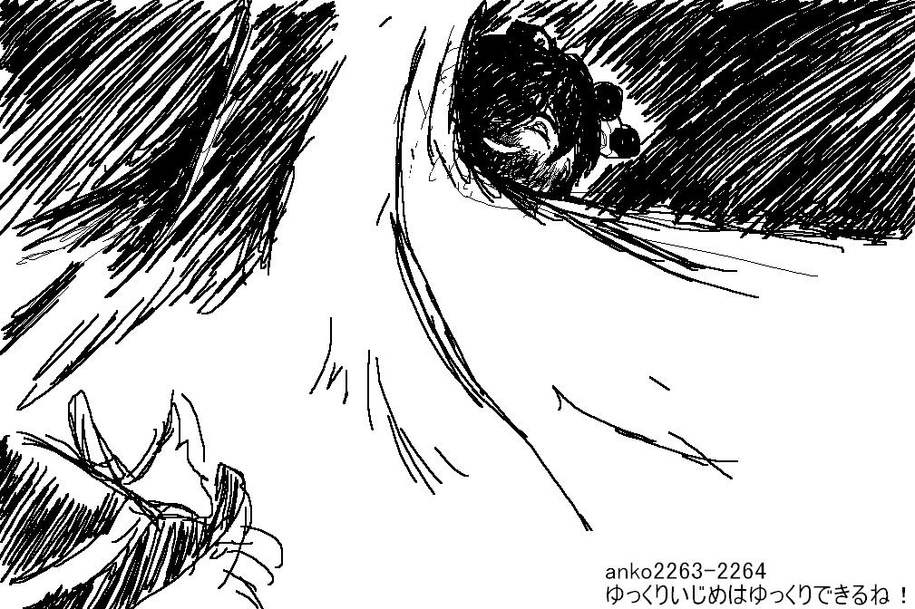 ゆっくりぎゃくたい 漫画