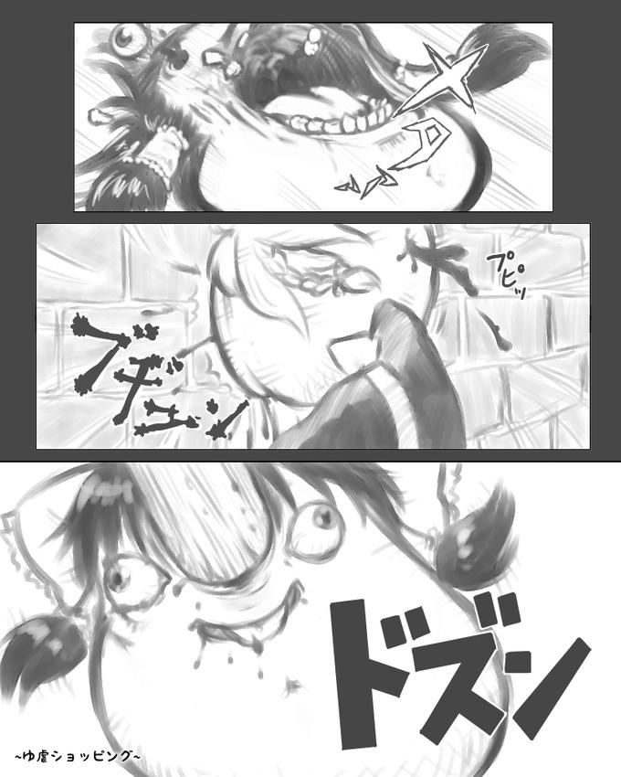 虐待 ゆっくり 餡小説ランキング200