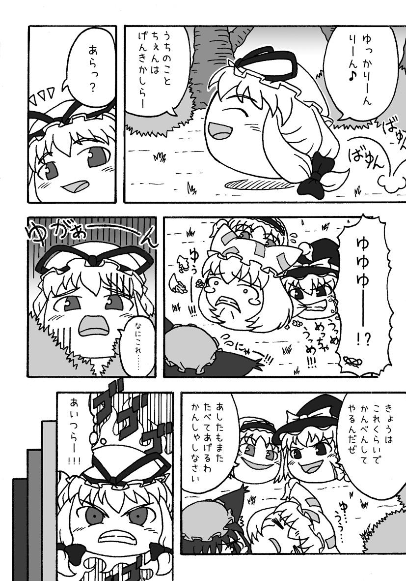 漫画 スレ おすすめ