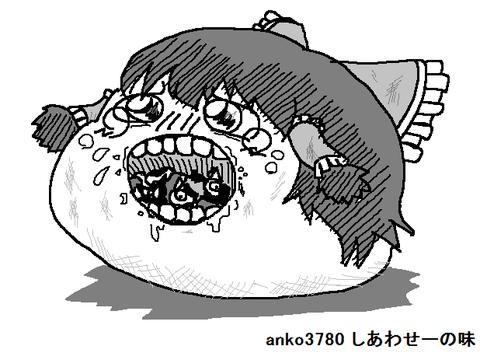 anko3780