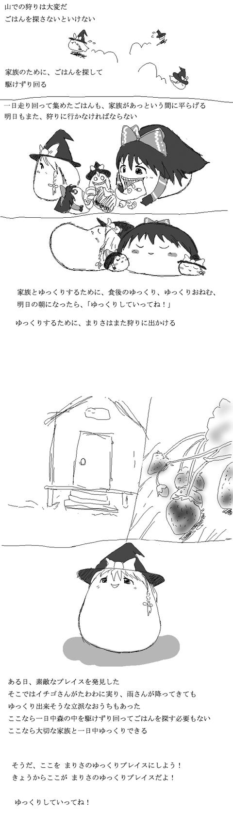 anko0091_1