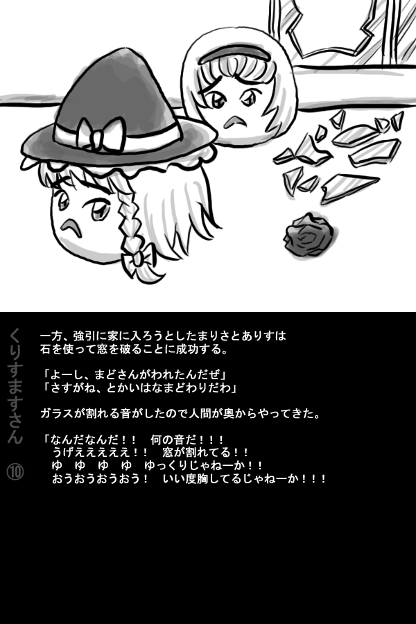 kf (10)