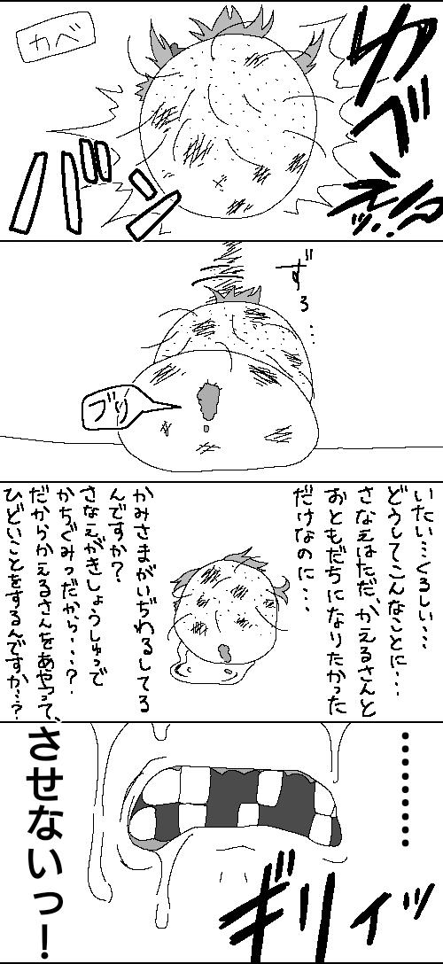 76e56d3c