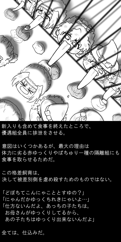 勇者・魔王など エレファント速報:SS ...