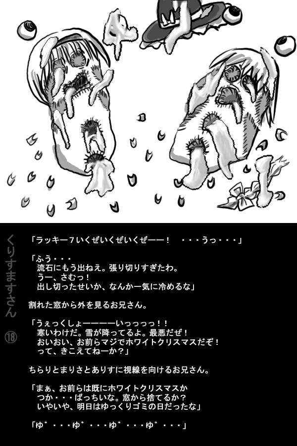 kf (18)