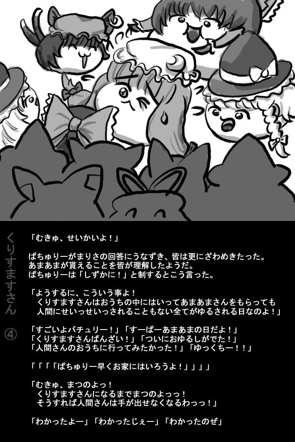 kf (4)