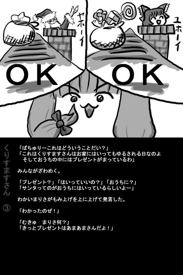 kf (3)