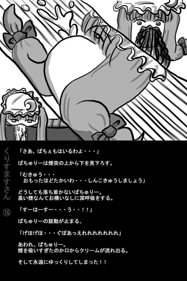 kf (16)