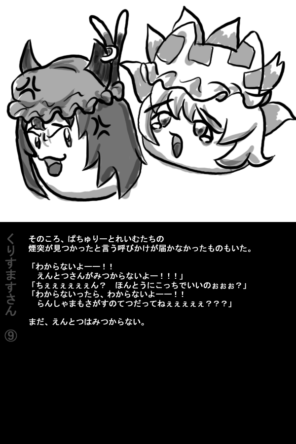kf (9)