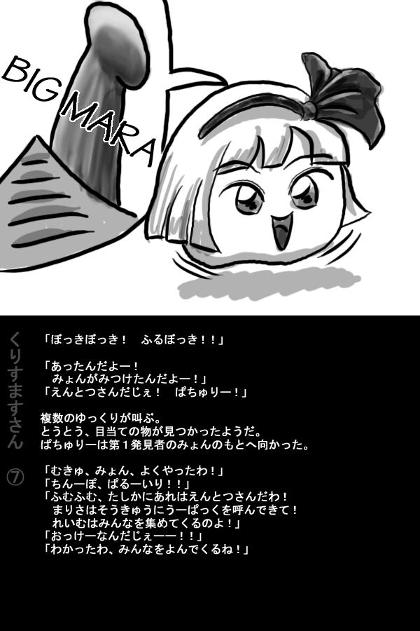 kf (7)