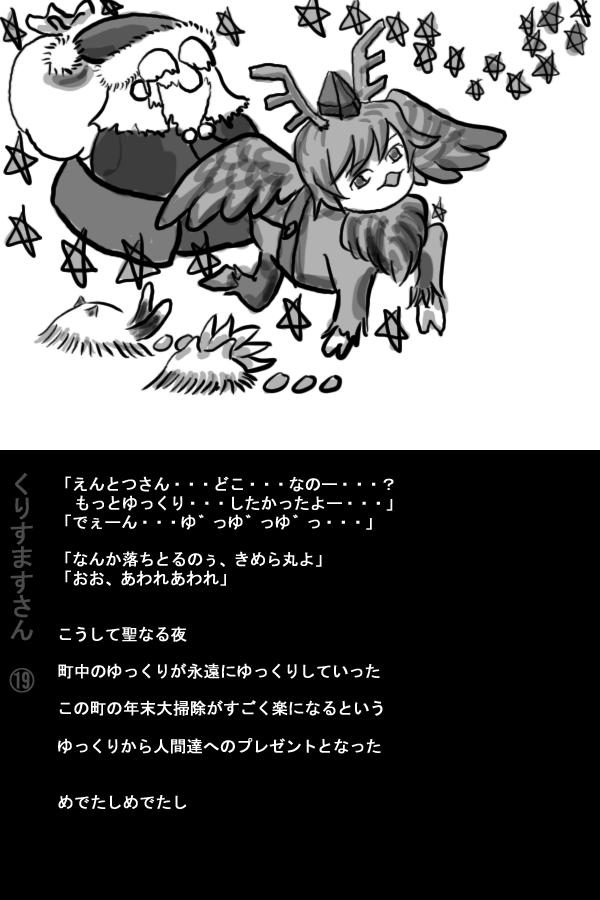 kf (19)