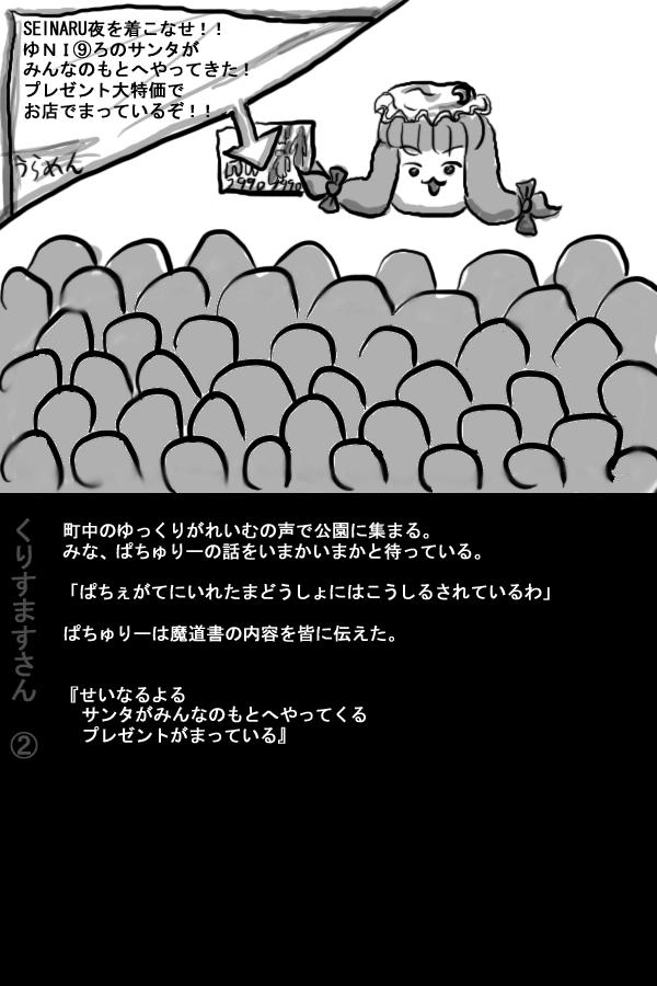 kf (2)
