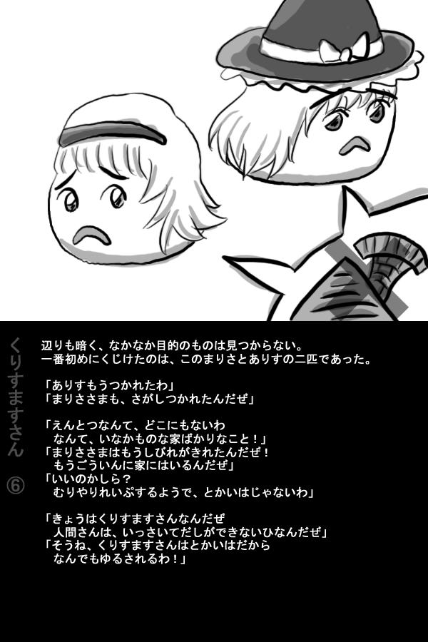 kf (6)