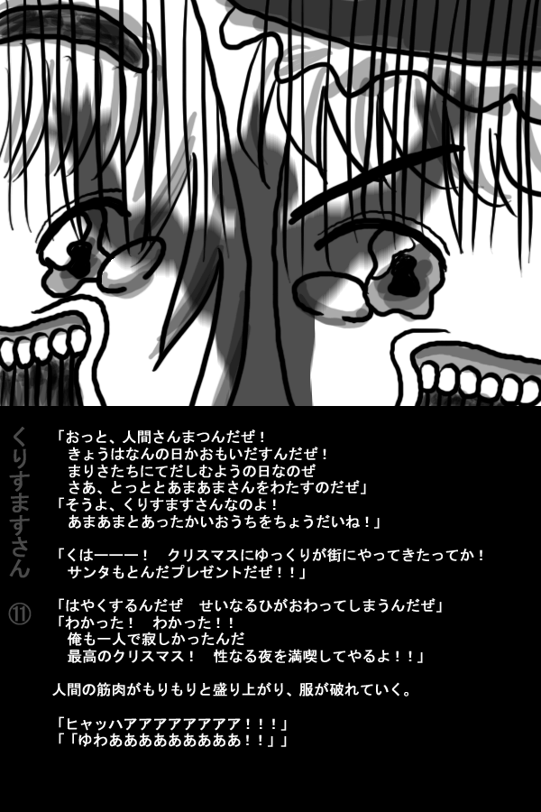 kf (11)