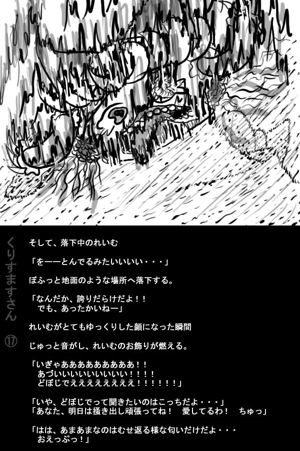 kf (17)