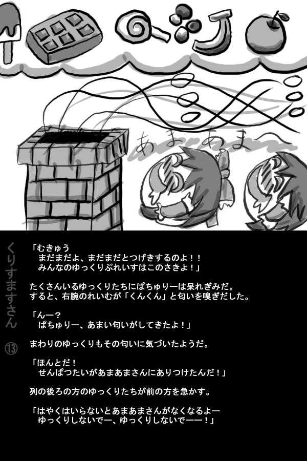 kf (13)