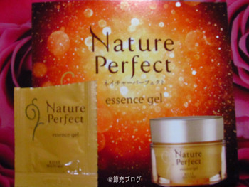 Natureperfectessencegel