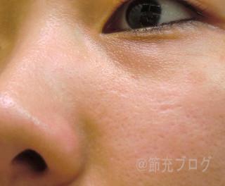 tonyueki (6)2