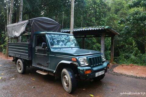 ラトゥナプラから行くシンハラジャ森林保護区