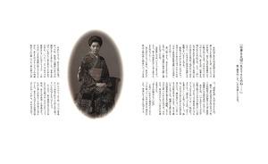nt_masako043