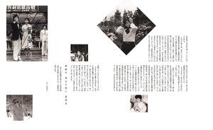 nt_masako044