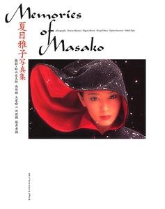 nt_masako001